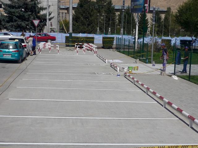 Парковка, парк в г.Нарын